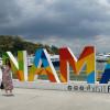 Panama 28 36